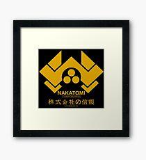 Los Angeles Nakatomi Corporation Framed Print