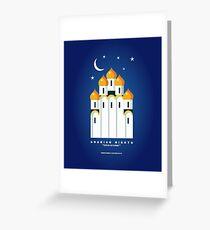 Literary Classics Illustration Series: Arabian Nights Greeting Card