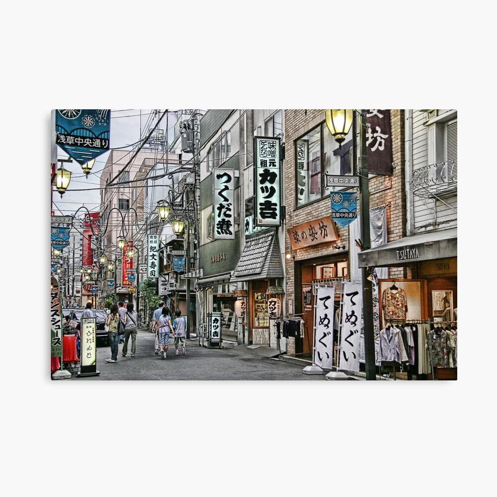 Tokyo  - Street scene by day II Canvas Print