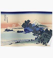 Hokusai Katsushika - Shichiri Beach In Sagami Poster