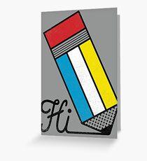 Mondrian: Greeting #2 Greeting Card