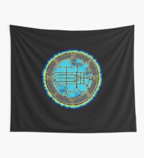SEAL OF NABERIUS  Wall Tapestry