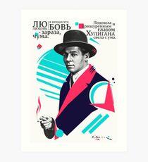Yesenin Art Print