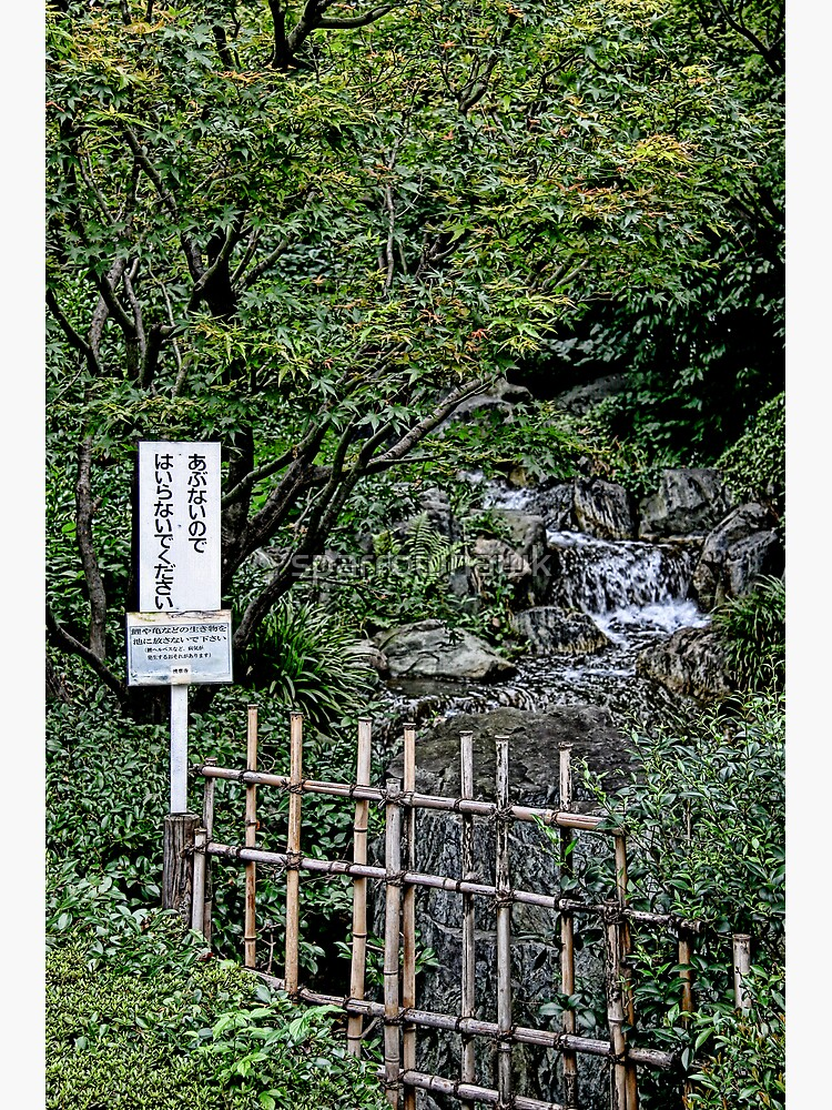 Japanese Garden by sparrowhawk