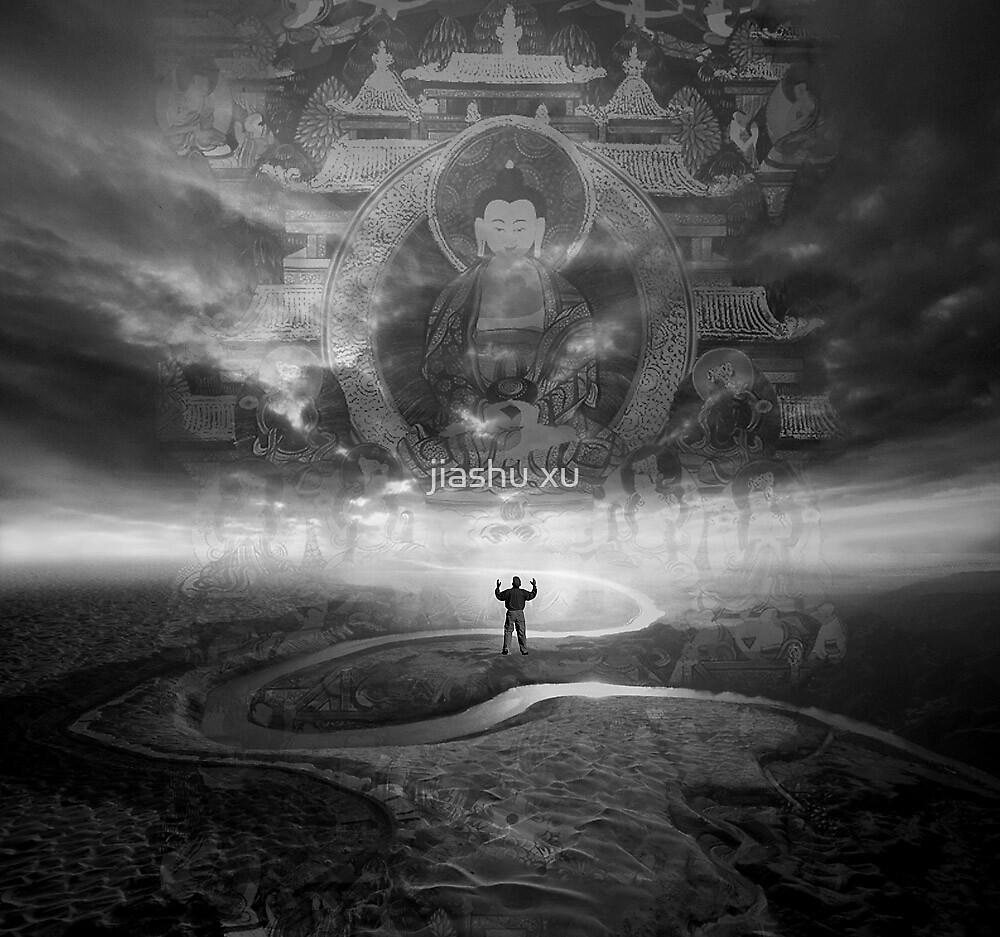 In Dream 15 by jiashu xu
