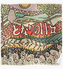 Totoro' Neighborhood Poster