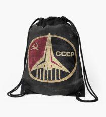 CCCP Rocket Emblem  Rucksackbeutel