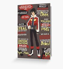 Keith Quotes Greeting Card