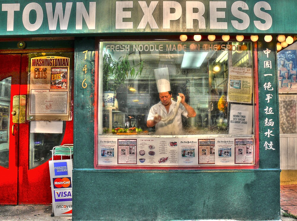 Uptown Spin by John E Adams