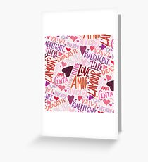 Love Languages Greeting Card