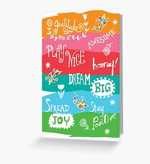 Woo Hoo Words Greeting Card