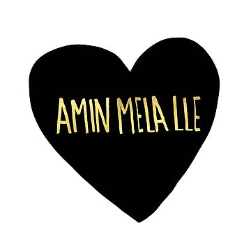 "Amin Mela Lle: ""I Love You"" in Elvish by adventurlings"