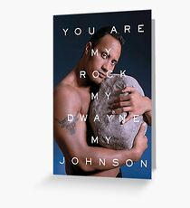 You Are My Rock Greeting Card