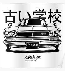 Nissan KPGC10 Skyline 2000 GT-R Poster