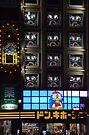 « Osaka, devanture de casino » par E-Maniak
