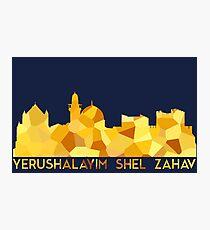 JERUSALEM OF GOLD Photographic Print