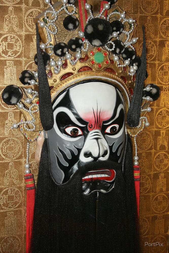 A Ceremonial Mask (Taken on a recent trip to China) by PortPix