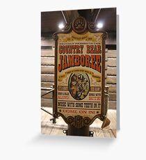 Country Bear Jamboree Greeting Card