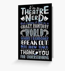Theater-Sonderling-lustiges Geschenk für Theaterliebhaber Grußkarte