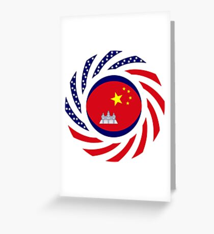 Chinese/Cambodian American Multinational Patriot Flag Series Greeting Card