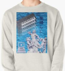 Distractions  Pullover