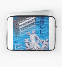 Distractions  Laptop Sleeve