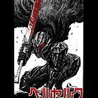 berserk guts berserker armor rage by VAP0RWEAR