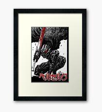 berserk guts berserker armor rage Framed Print