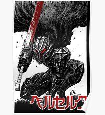 berserk guts berserker armor rage Poster