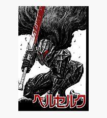 berserk guts berserker armor rage Photographic Print