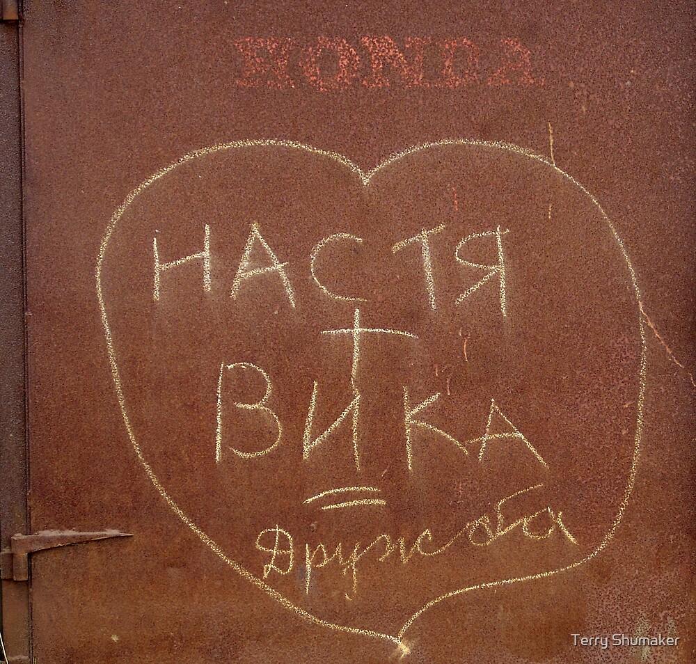 Nastya and Vika...bff by Terry Shumaker