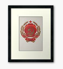 Coat of arms Ukrainian Soviet Socialist Republic Framed Print