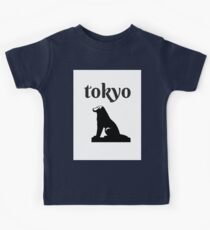TOKYO Hachiko sculpture Kids Clothes