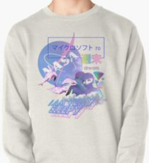 nasa dream vaporwave aesthetics Pullover