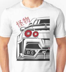 GTR Fragment T-Shirt