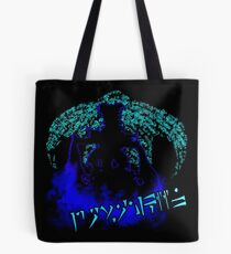 dovahkiin Tote Bag