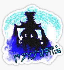 dovahkiin Sticker