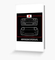#bringbackpopups Japan   Greeting Card