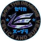 Save the Dragons by tanyarose