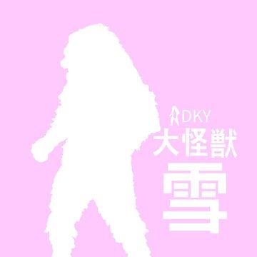 DAIKAIJU YUKI - Pink Kanji by raffleupagus