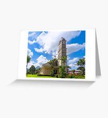 Iglesia de la Fortuna y Arenal - Church and Volcano in Costa Rica Greeting Card