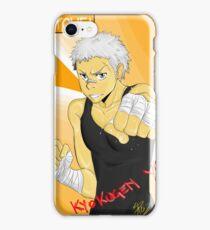 Sasagawa Ryohei iPhone Case/Skin