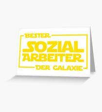 Bester Sozialarbeiter der Galaxie Greeting Card