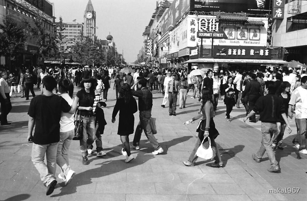street scene 15 by maka1967