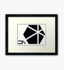 Tarkin Initiative Framed Print