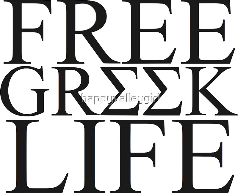 Quot Free Greek Life Quot Stickers By Happyvalleygirl Redbubble