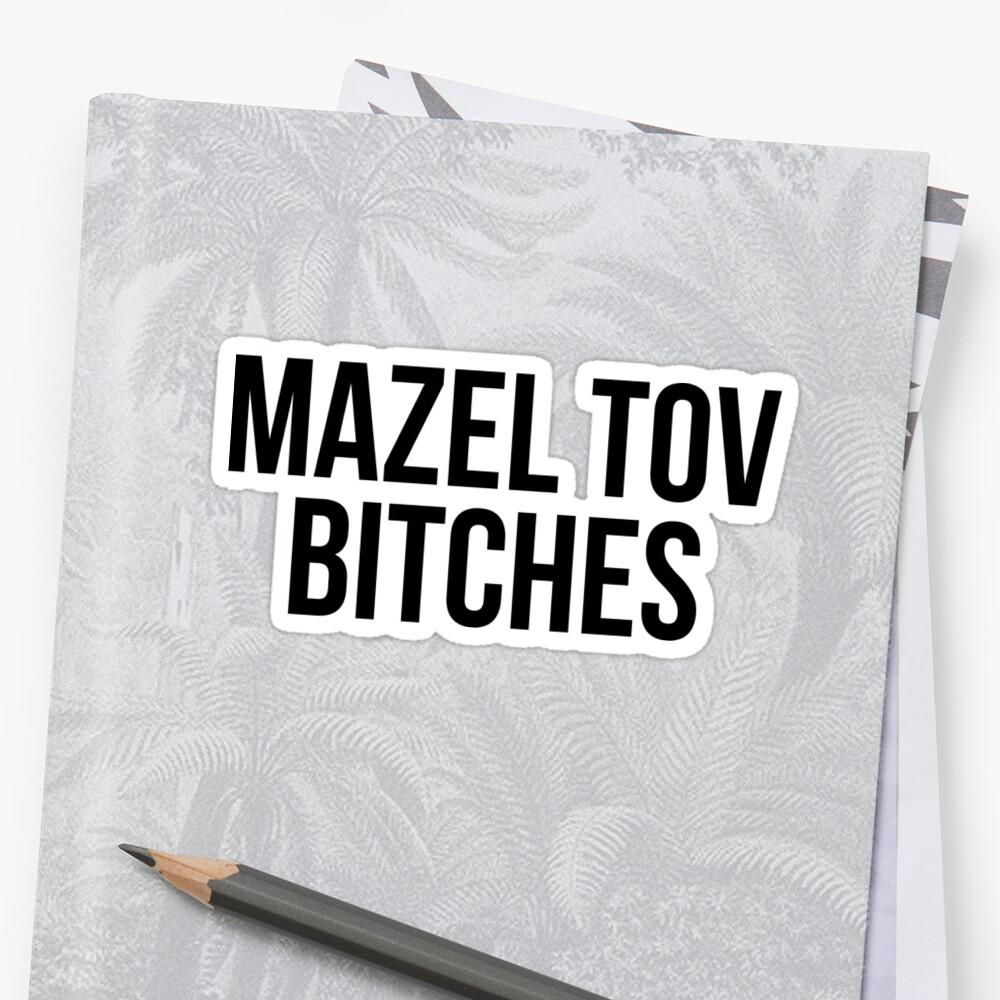 Mazel Tov by MadEDesigns