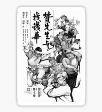 Warriors Two Sticker