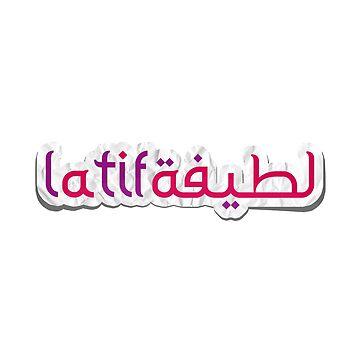 Latifa لطيفة | Arabic Name - Arabic Style by KarimStudio
