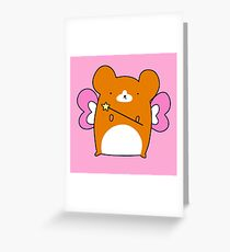 Fairy Hamster  Greeting Card